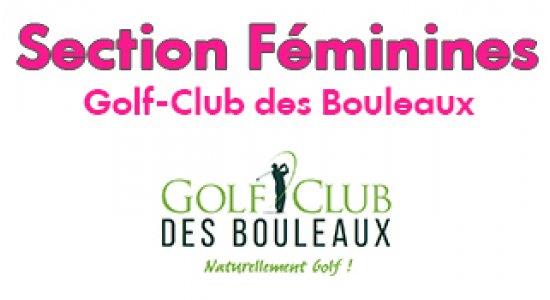 Section Féminine